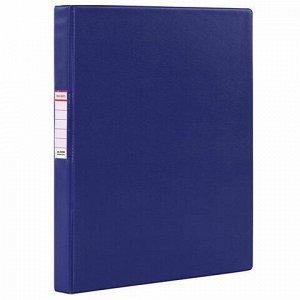 Папка на 4 кольцах BRAUBERG, картон/ПВХ, 40 мм, синяя, до 250 листов (удвоенный срок службы), 228392