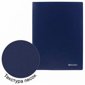 "Папка на 2 кольцах BRAUBERG ""Office"", 25 мм, синяя, до 170 листов, 0,5 мм, 227494"
