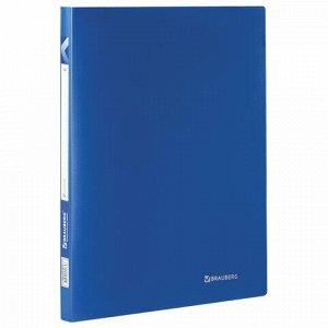 "Папка на 2 кольцах BRAUBERG ""Office"", 21 мм, синяя, до 120 листов, 0,5 мм, 221611"