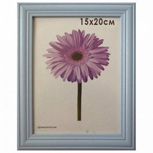 "Рамка премиум 15х20 см, дерево, багет 26 мм, ""Linda"", голубая, подставка, 0065-6-0015"