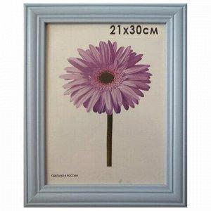 "Рамка премиум 21х30 см, дерево, багет 26 мм, ""Linda"", голубая, 0065-8-0015"