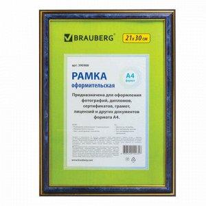 "Рамка 21х30 см, пластик, багет 20 мм, BRAUBERG ""HIT3"", синий мрамор с двойной позолотой, стекло, 390988"