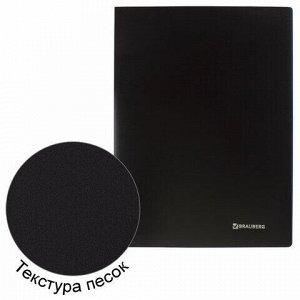 """Папка на 2 кольцах BRAUBERG """"Office"""", 21 мм, черная, до 120 листов, 0,5 мм, 221612"""