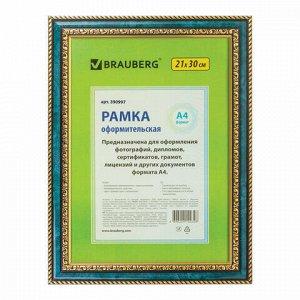 "Рамка 21х30 см, пластик, багет 30 мм, BRAUBERG ""HIT4"", зеленый мрамор с двойной позолотой, стекло, 390997"