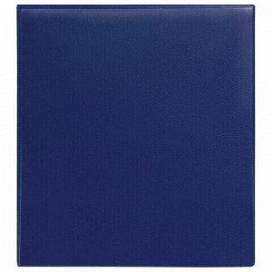 Папка на 4 кольцах с передним прозрачным карманом BRAUBERG, картон/ПВХ, 65 мм, синяя, до 400 листов, 223530