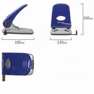 """Дырокол металлический BRAUBERG """"Style"""", до 50 листов, ассорти (синий/черный), 221278"""