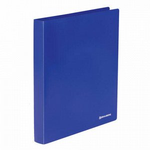 "Папка на 2 кольцах BRAUBERG ""Office"", 32 мм, синяя, до 250 листов, 0,5 мм, 227498"
