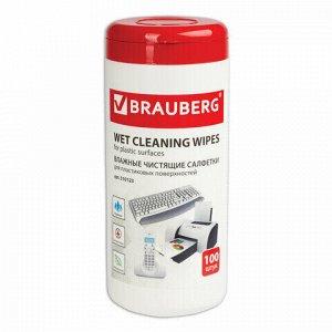 Салфетки для пластиковых поверхностей BRAUBERG, 13х17 см, туба 100 шт., влажные, 510123