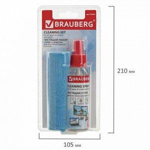 Чистящий набор для экранов всех типов и оптики BRAUBERG, комплект салфетка и спрей, 100 мл, 510341