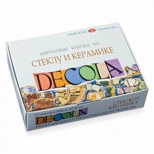 """Краски акриловые по стеклу и керамике """"Декола"""", 12 цветов по 20 мл, в баночках, 4041114"""