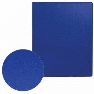 Папка на 2 кольцах BRAUBERG, картон/ПВХ, 75 мм, синяя, до 500 листов (удвоенный срок службы), 228388