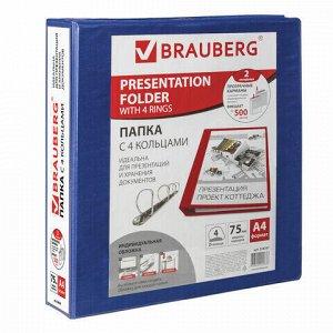 Папка на 4 кольцах с передним прозрачным карманом BRAUBERG, картон/ПВХ, 75 мм, синяя, до 500 листов, 228397