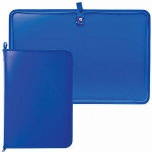 Папка на молнии пластиковая, А4, матовая, синяя, размер 320х230 мм, ПМ-А4-11/3