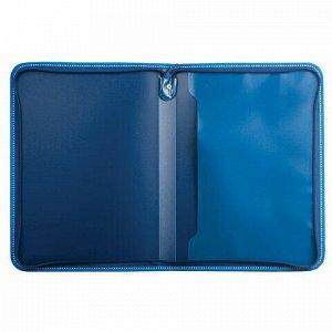 "Папка на молнии пластиковая BRAUBERG ""Contract"", А4, 335х242 мм, внутренний карман, синяя, 225161"