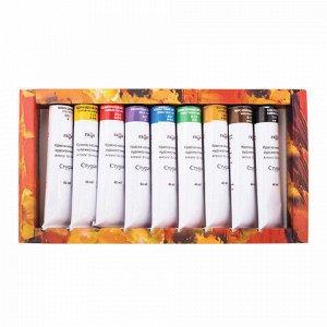 """Краски масляные ГАММА """"Студия"""", 9 цветов, тубы 46 мл, 201002"""