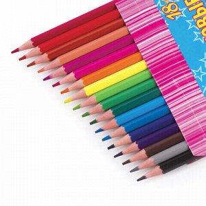 """Карандаши цветные BRAUBERG """"Pretty Girls"""", 18 цветов, пластиковые, заточенные, картонная упаковка, 180580"""