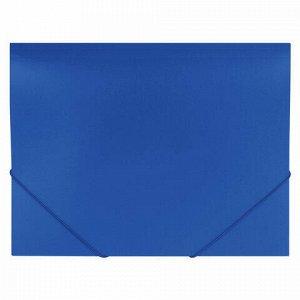 """Папка на резинках BRAUBERG """"Office"""", синяя, до 300 листов, 500 мкм, 227712"""