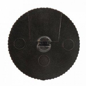 """Сменные диски для мощного дырокола BRAUBERG """"Heavy duty"""" (артикул 226870), КОМПЛЕКТ 6 шт., 227973"""