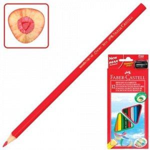 Карандаши цветные FABER-CASTELL, 12 цветов, трехгранные, с точилкой, упаковка с подвесом, 120523