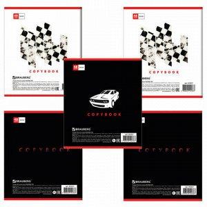 Тетрадь А5, 48 л., BRAUBERG ЭКО, линия, обложка картон, СПОРТКАРЫ, 403027