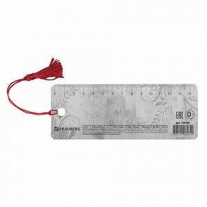 """Закладка для книг 3D, BRAUBERG, объемная, """"Игрушка"""", с декоративным шнурком-завязкой, 125760"""