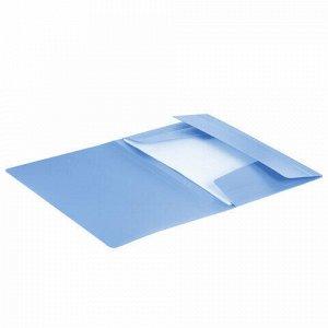 """Папка на резинках BRAUBERG """"Office"""", голубая, до 300 листов, 500 мкм, 228078"""