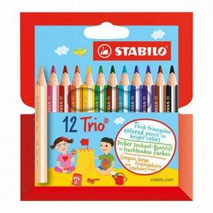 """Карандаши цветные утолщенные укороченные STABILO """"Trio"""", 12 цветов, грифель 4,2 мм, трехгранные, заточенные, 205/12"""