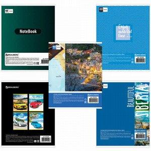 Тетрадь А5, 48 л., BRAUBERG, линия, обложка картон, МИКС, 403040