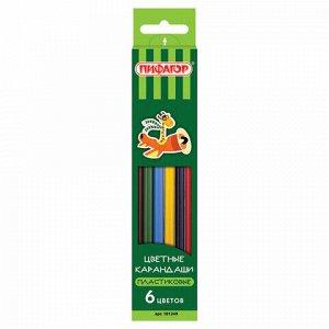 """Карандаши цветные ПИФАГОР """"ЖИРАФ"""", 6 цветов, пластиковые, классические заточенные, 181249"""
