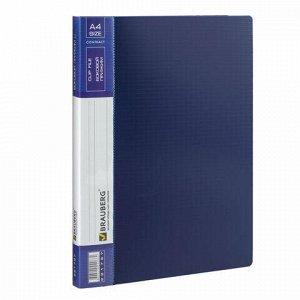 """Папка с боковым металлическим прижимом и внутренним карманом BRAUBERG """"Contract"""", синяя, до 100 л., 0,7 мм, бизнес-класс, 221787"""