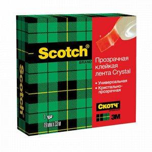 """Клейкая лента канцелярская 19 мм х 33 м, прозрачная, картонная коробка, 50 мкм, SCOTCH """"Crystal"""", 600RUS"""