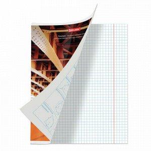 Тетрадь предметная КЛАССИКА 48 листов, обложка картон, ГЕОМЕТРИЯ, клетка, подсказ, BRAUBERG, 403517