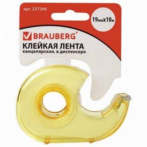 Клейкая лента 19 мм х 10 м в диспенсере (лимонный), BRAUBERG, 227266