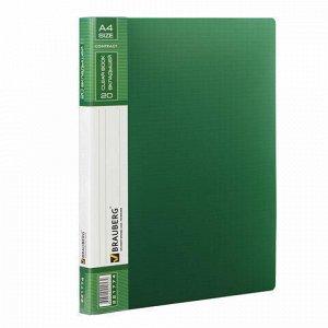 """Папка 20 вкладышей BRAUBERG """"Contract"""", зеленая, вкладыши-антиблик, 0,7 мм, бизнес-класс, 221774"""