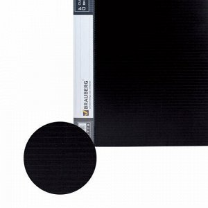 "Папка 40 вкладышей BRAUBERG ""Contract"", черная, вкладыши-антиблик, 0,7 мм, бизнес-класс, 221776"
