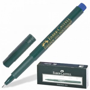 """Ручка капиллярная (линер) FABER-CASTELL """"Finepen 1511"""", СИНЯЯ, корпус темно-зеленый, линия письма 0,4 мм, 151151"""