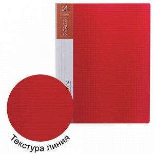 """Папка 40 вкладышей BRAUBERG """"Contract"""", красная, вкладыши-антиблик, 0,7 мм, бизнес-класс, 221778"""