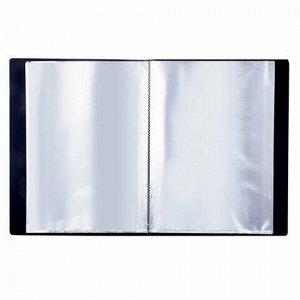 "Папка 30 вкладышей BRAUBERG ""Office"", черная, 0,5 мм, 222632"