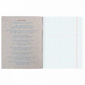 Тетрадь предметная УЧЕНЬЕ СВЕТ 48 листов, обложка картон, ГЕОГРАФИЯ, клетка, подсказ, BRAUBERG ЭКО, 403529