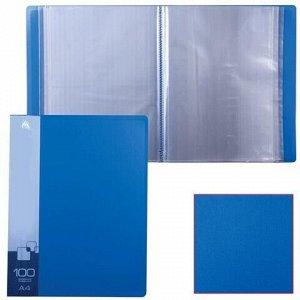 Папка 100 вкладышей БЮРОКРАТ, синяя, 0,8 мм, BPV100blue