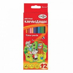 """Карандаши цветные ГАММА """"Мультики"""", 12 цветов, заточенные, трехгранные, картонная упаковка, 05091807, 050918_07"""