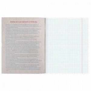 Тетрадь предметная УЧЕНЬЕ СВЕТ 48 листов, обложка картон, ИСТОРИЯ, клетка, подсказ, BRAUBERG ЭКО, 403531