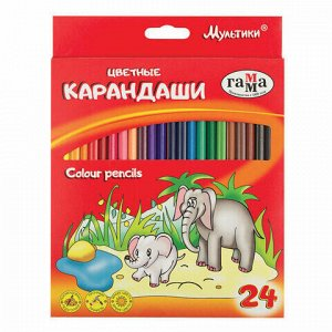 """Карандаши цветные ГАММА """"Мультики"""", 24 цвета, заточенные, трехгранные, картонная упаковка, 05091809, 050918_09"""
