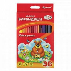 """Карандаши цветные ГАММА """"Мультики"""", 36 цветов, заточенные, трехгранные, картонная упаковка, 05091810, 050918_10"""