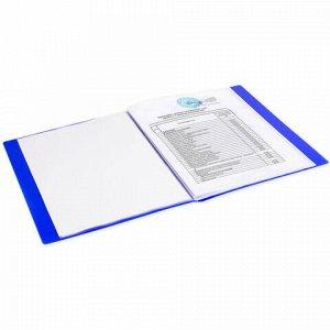 """Папка 40 вкладышей BRAUBERG """"Neon"""", 25 мм, неоновая, синяя, 700 мкм, 227455"""