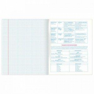 Тетрадь предметная NAVIGATOR 48 листов, выборочный лак, АНГЛИЙСКИЙ ЯЗЫК, клетка, подсказ, BRAUBERG, 403539
