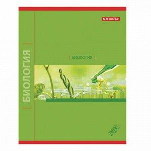 Тетрадь предметная NAVIGATOR 48 листов, выборочный лак, БИОЛОГИЯ, клетка, подсказ, BRAUBERG, 403540
