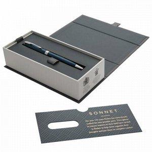 "Ручка шариковая PARKER ""Sonnet Core Subtle Blue Lacquer CT"", корпус синий глянцевый лак, палладиевые детали, черная, 1931536"