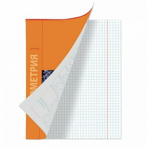 Тетрадь предметная NAVIGATOR 48 листов, выборочный лак, ГЕОМЕТРИЯ, клетка, подсказ, BRAUBERG, 403542