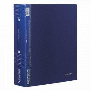 Папка 100 вкладышей BRAUBERG диагональ, темно-синяя, 0,9 мм, 221333